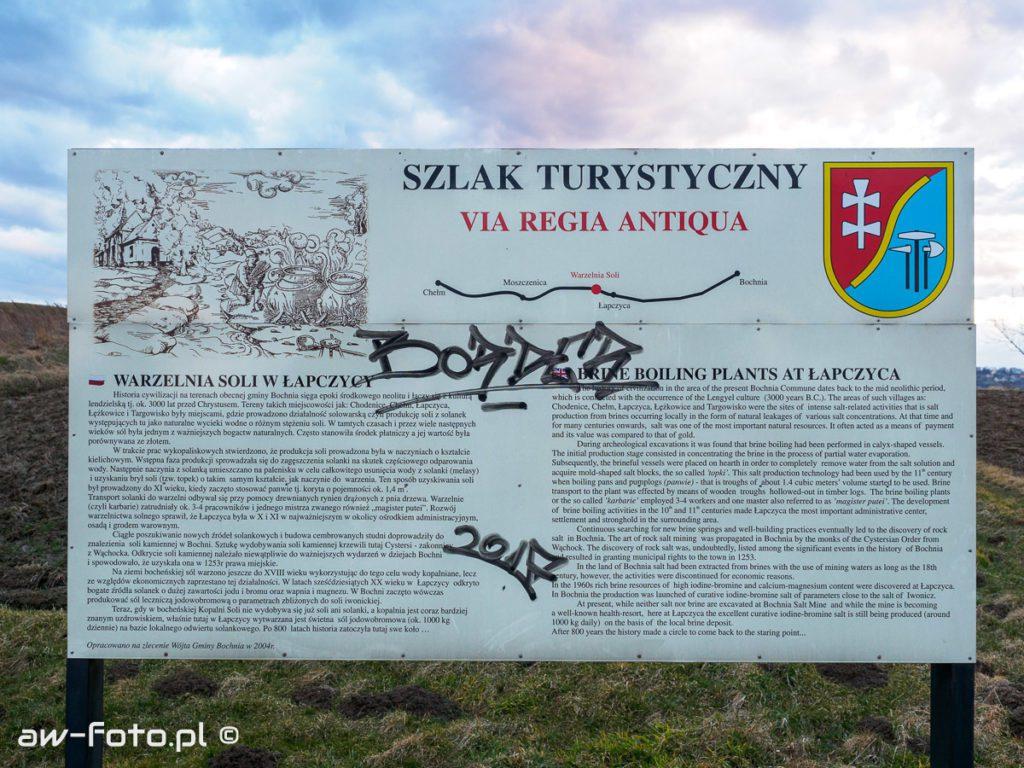 Via Regia Antiqua - Warzelnia Soli w Łapczycy