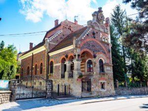 Archiwum Państwowe w Bochni